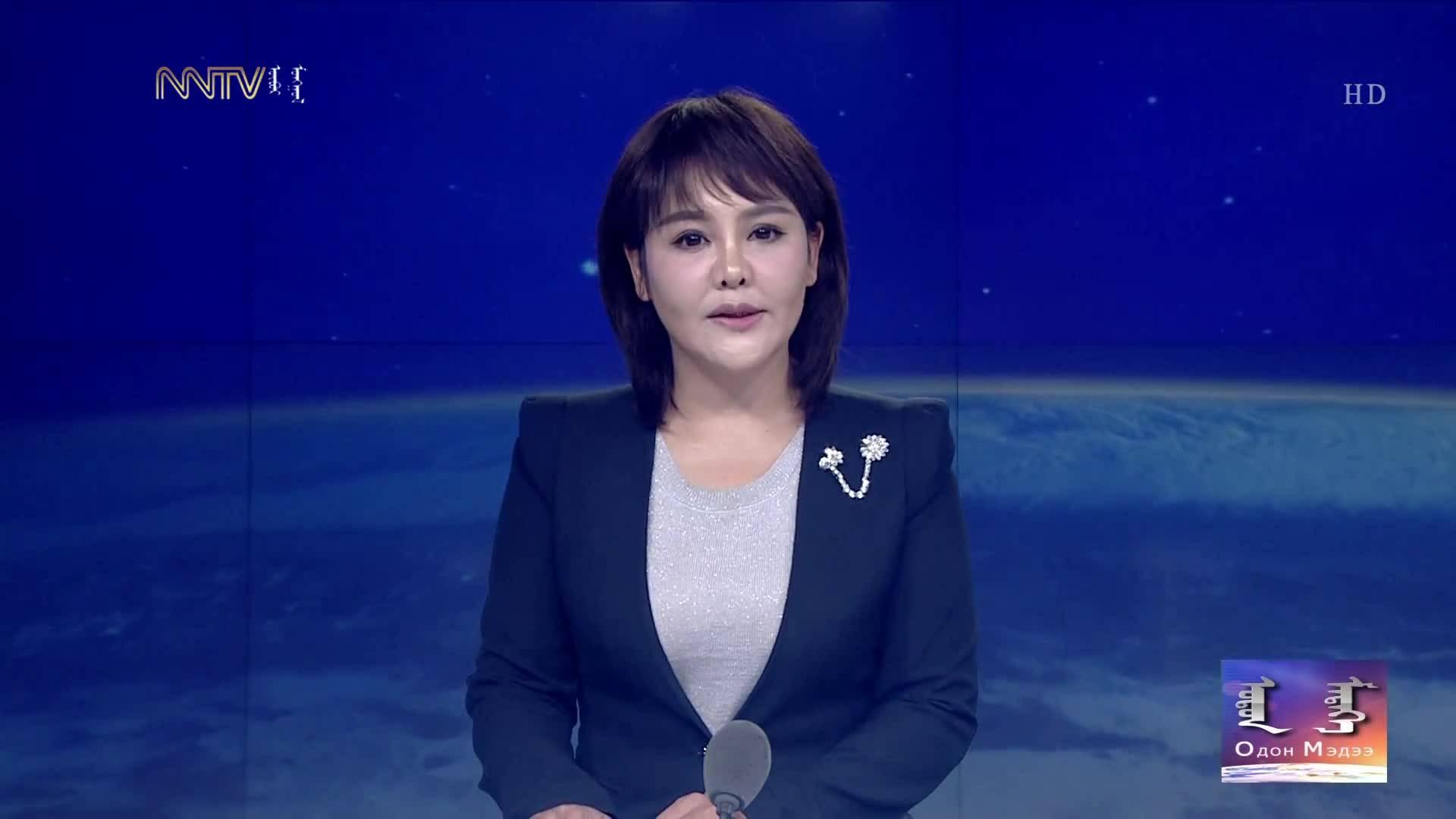 蒙古语新闻联播-2020-09-14